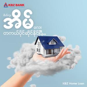 KBZ Home Loan Partner