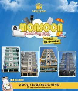 July Monsoon Promotion image for New home realty