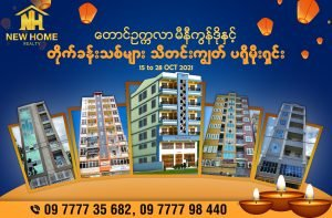 October Thadingyut Promotion, New Home Realty, Real Estate Agency in Yangon Myanmar